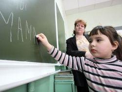 Еще раз о голодовке в ульяновских школах