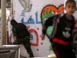 Исламисты опять разгромили летний лагерь в Газе