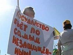 В Екатеринбурге проходит акция за бесплатное образование