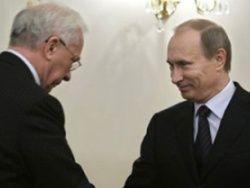 В Путин: Отношения с Украиной вышли на  новый уровень