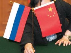 Россия и Китай поднимут мировую экономику