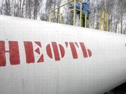 Россия направила Украине проект  о транзите нефти