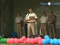 Сабантуй в Наро-Фоминске