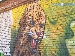 Граффити в честь Дня молодежи