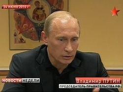 Разговор Путина с шахтерами Кузбасса