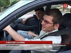 В Екатеринбург скоро не влезут автомобили