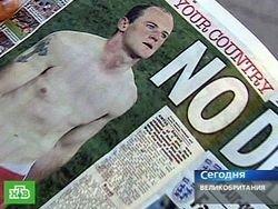 Англия переживает разгром на ЧМ по футболу