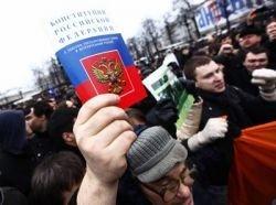 Российская конституция - только для авторитаризма
