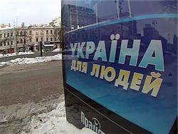 Украинская власть разозлила Германию