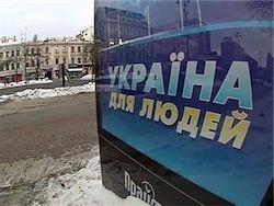 Эксперт: Украина - худшая страна для инвестиций