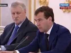 Медведев признал  борьбу с коррупцией бесплодной