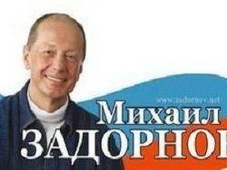 Беларусь: впечатления от поездки