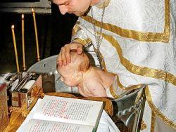 Священник утопил младенца во время обряда крещения