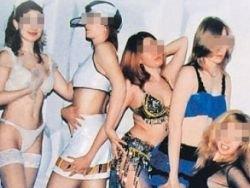 Оренбург секс сектанты гуру