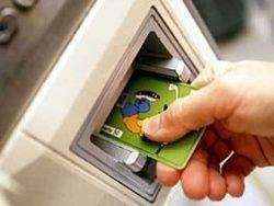 Новость на Newsland: Хакер показал уязвимость банкоматов