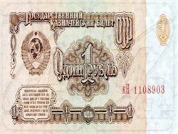 c5b00013b937 Советские купюры и что можно было купить на эти деньги : Общество ...