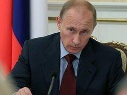 Путин пообещал выделить Абхазии и Южной Осетии 10 млрд рублей