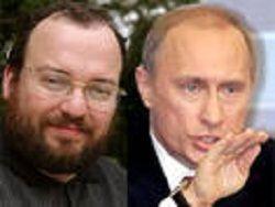 Россия сгорела, или Конец экономики РОЗ, часть третья
