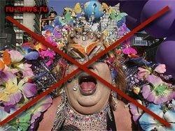 Новость на Newsland: Мэру современного Содома не дают покоя мысли о мальчиках