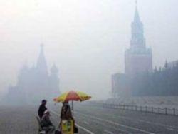 Смог сделает россиян беззащитными перед инфекциями