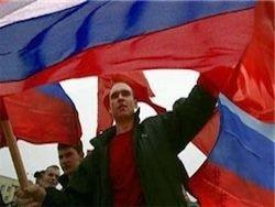 Российский триколор в Петербурге составили из 3 тыс. человек