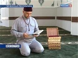 В Чечне открылась школа чтецов Корана