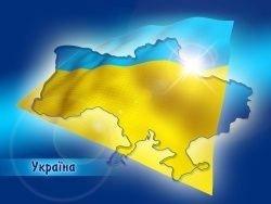 Украина поставляла оружие в 2009 г. в 14 стран