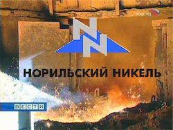 Обстановка в Норильске спровоцировала Путина на резкие заявления