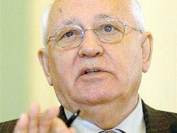 Горбачеву вручили немецкую экологическую премию