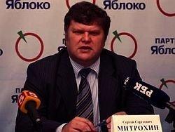 Сергей Митрохин ведет борьбу с мордовской коррупцией
