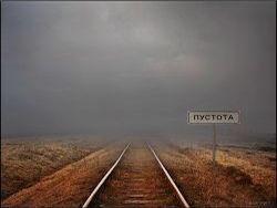 Новость на Newsland: Россия давно умерла, но этого никто не заметил...