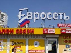 В Москве убит таксист, избивший беременную женщину