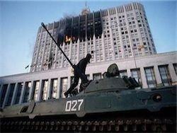 Кто излечит Россию от ран 1993 года?