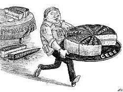 В России более 43 млн человек за чертой бедности