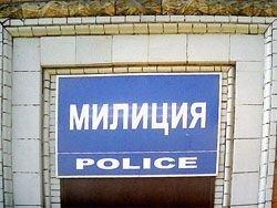 Как отличить милицию от полиции