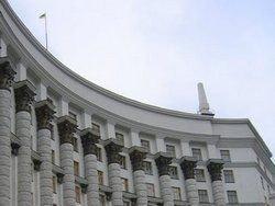 В правительстве Украины ввели дресс-код