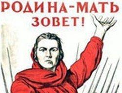Крымские коммунисты собирают средства на борьбу с Януковичем