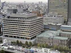 Центробанк Японии снизил базовую ставку до нуля