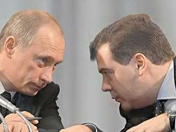 Элита России ждет сигнала от тандема