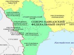 Власть пригласила кавказцев в Центральную Россию