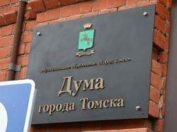 """В Томске за \""""Единую Россию\"""" всего 11% избирателей"""
