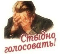 """Каспаров.Ru собрал предвыборные нарушения \""""Единой России\"""""""
