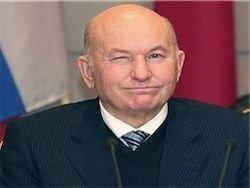 Декан Лужков будет работать за 1 рубль в месяц