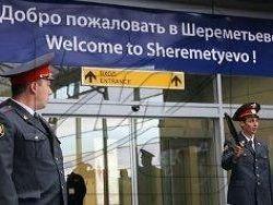 """Прокуратура запретила милиции блокировать \""""Шереметьево\"""""""