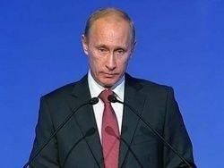 Путин: в будущее экономики можно смотреть с оптимизмом