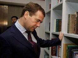"""Медведев предложил всенародно обсудить закон \""""Об образовании\"""""""
