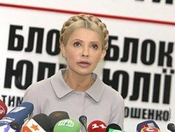 Сторонники Тимошенко объявили голодовку в Киеве и Львове