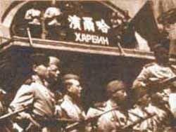 3 сентября – день победы над Японией
