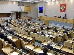 Госдума начала обсуждение ситуации с Белоруссией
