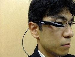 """В Японии созданы очки для \""""дополненной реальности\"""""""